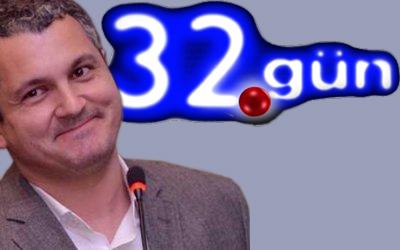 32gun
